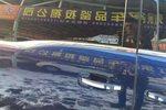 别克GL82013款3.0L XT豪华商务旗舰版 点击看大图