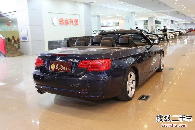 福州-宝马3系2012款325im 运动型