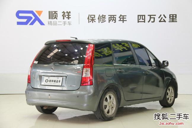 东莞-东风风行景逸2011款1.5l 手动 xl尊贵型