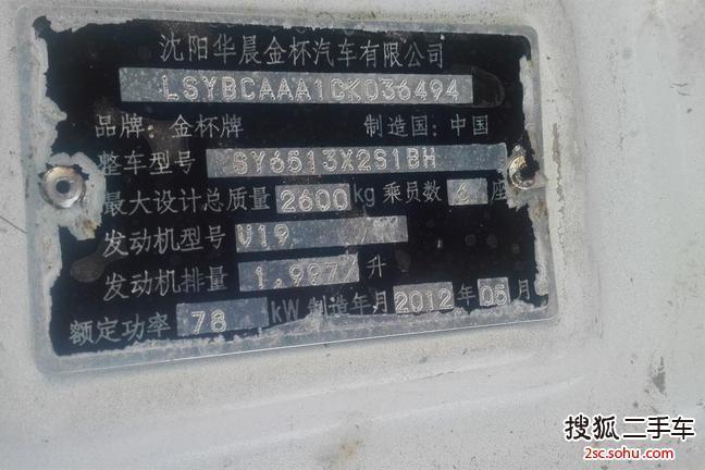 电路板 机器设备 648_432