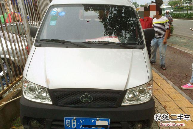 深圳-长安缺点长安星卡2013款1.2l标准型s201吉普a缺点客商用图片