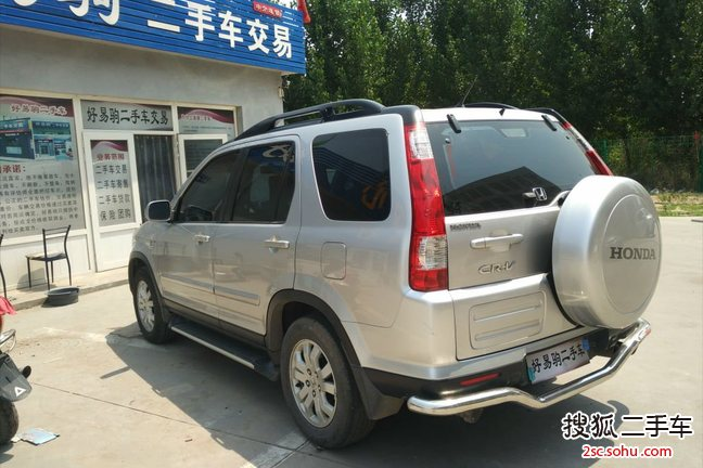 河北二手本田INSIGHT2013款1.3L标准型6.98宝骏560驾驶员坐垫怎么调图片