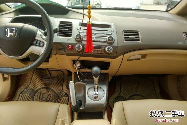 河北二手标致本田2008款1.8L自动纪念豪华版2012思域4008轿车图片