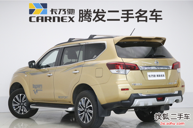 郑州-日产途达2018款2.5l 自动四驱豪华版
