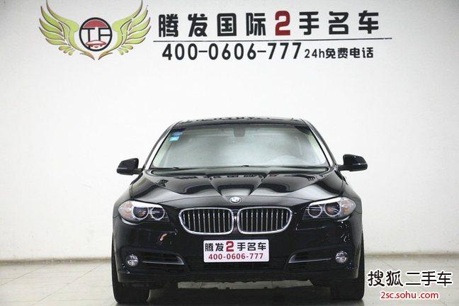 河南二手宝马5系2013款535li 领先型 42.9万元 _河南