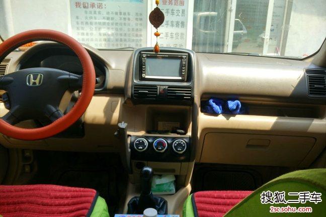 河北二手本田INSIGHT2013款1.3L标准型6.98荣威ei6车衣图片