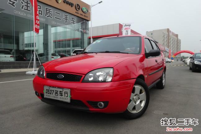 济宁-福特嘉年华三厢2005款05款 1.6i 运动版 手动