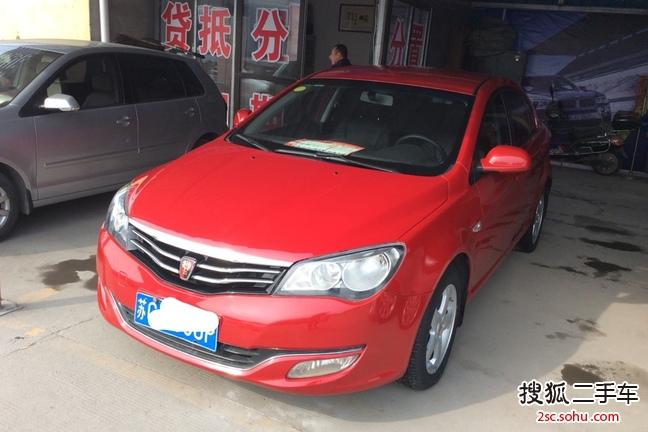 温州二手丰田凯美瑞2010款240g 豪华版 10.5万元 _大