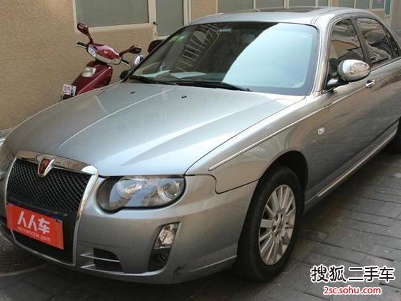 荣威7502008款750s1.8t迅雅版mt哈弗h9长江图片