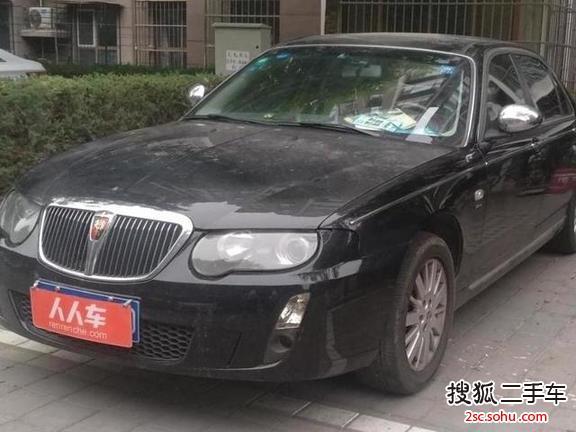 荣威7502008款750s1.8t迅雅版mt比亚迪宋悬架硬不图片