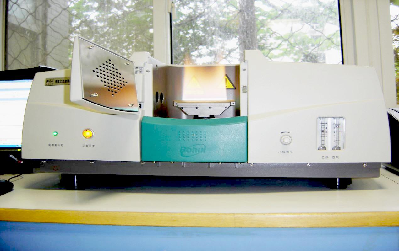 多微量元素分析仪