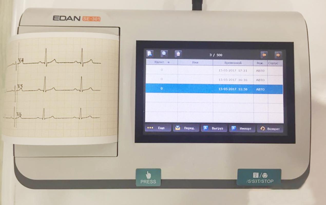 心电图检查仪