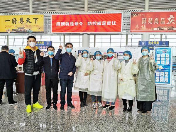 疫情期间机场担负统计进出港旅客的健康情况